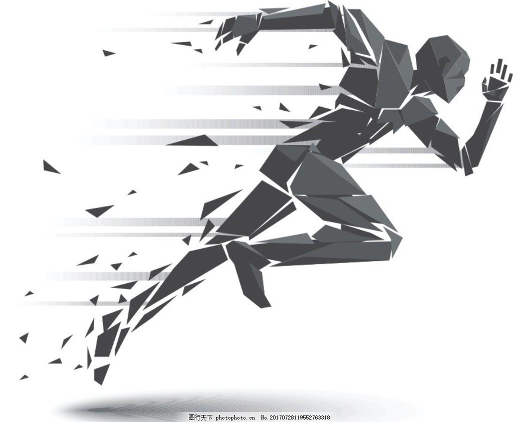 创意扁平化晶块化粒子化运动奔跑 企业文化 勇者 飞舞 比赛 赛跑