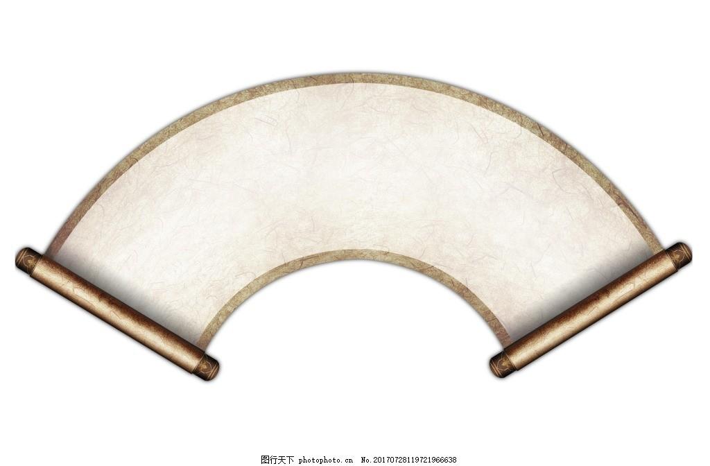 手绘扇形卷轴元素 手绘 中国风 卷轴 扇形卷轴 png 免抠 素材 png