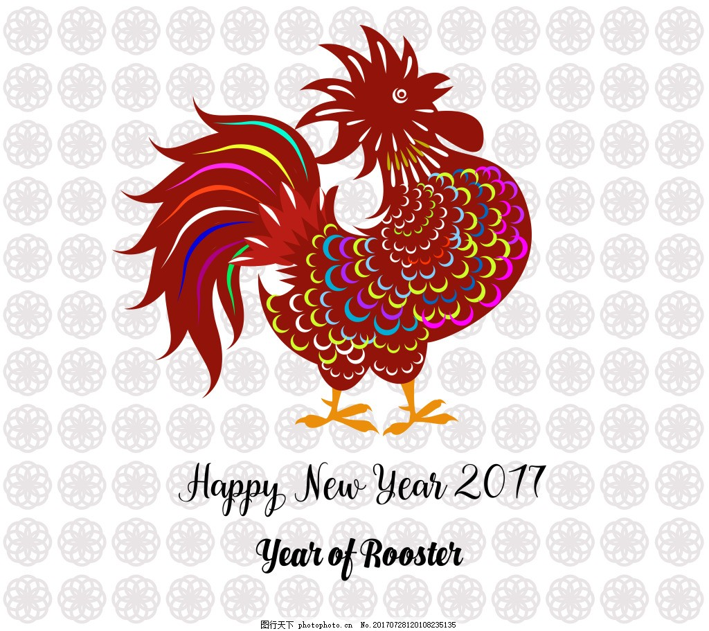 大公鸡中国传统春节剪纸矢量素材 花纹 冬色 盆栽 花边 新春 红色