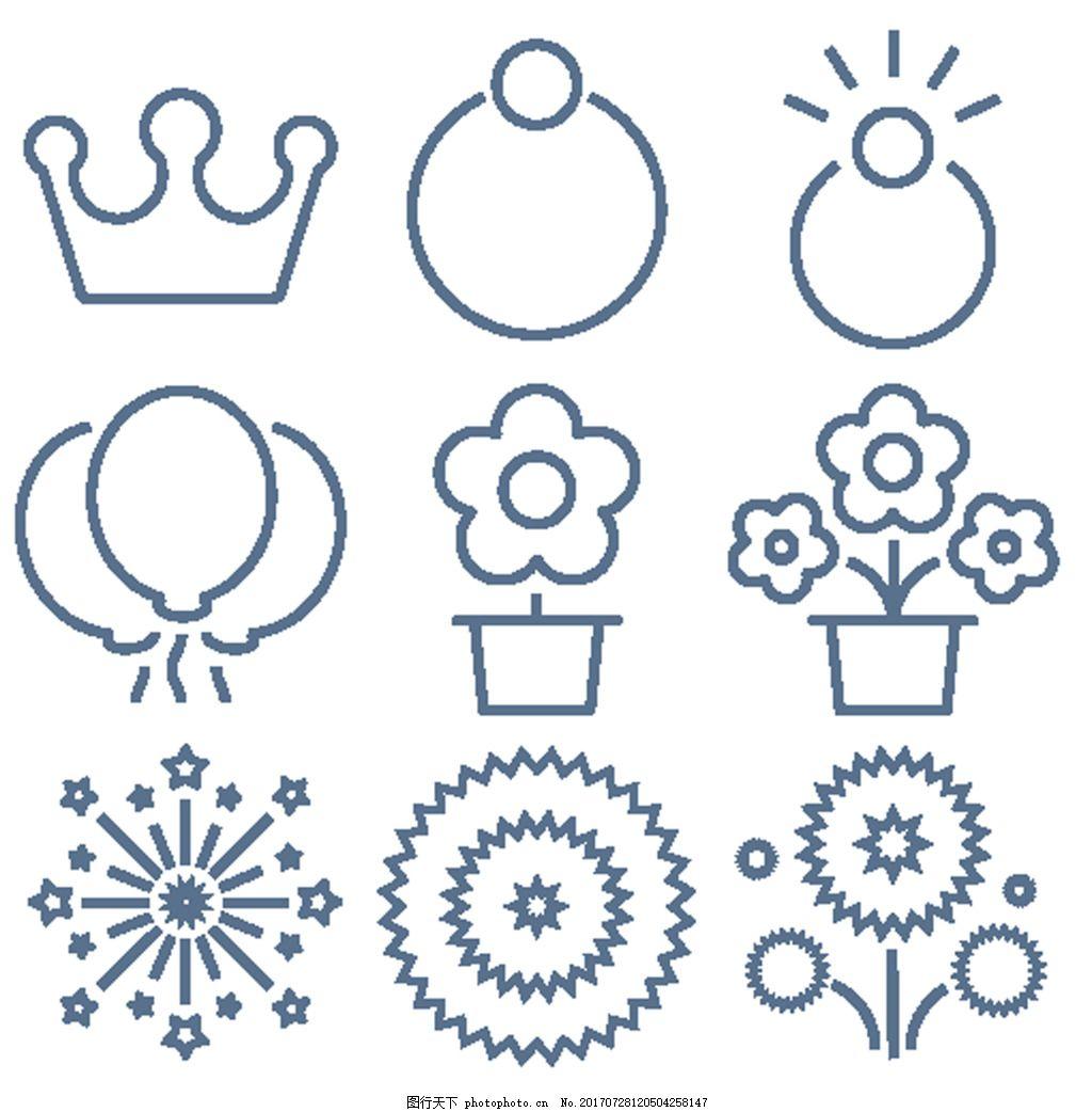 新新皇冠线条小图标 戒指 闪光 矢量 下载素材 源文件 免费