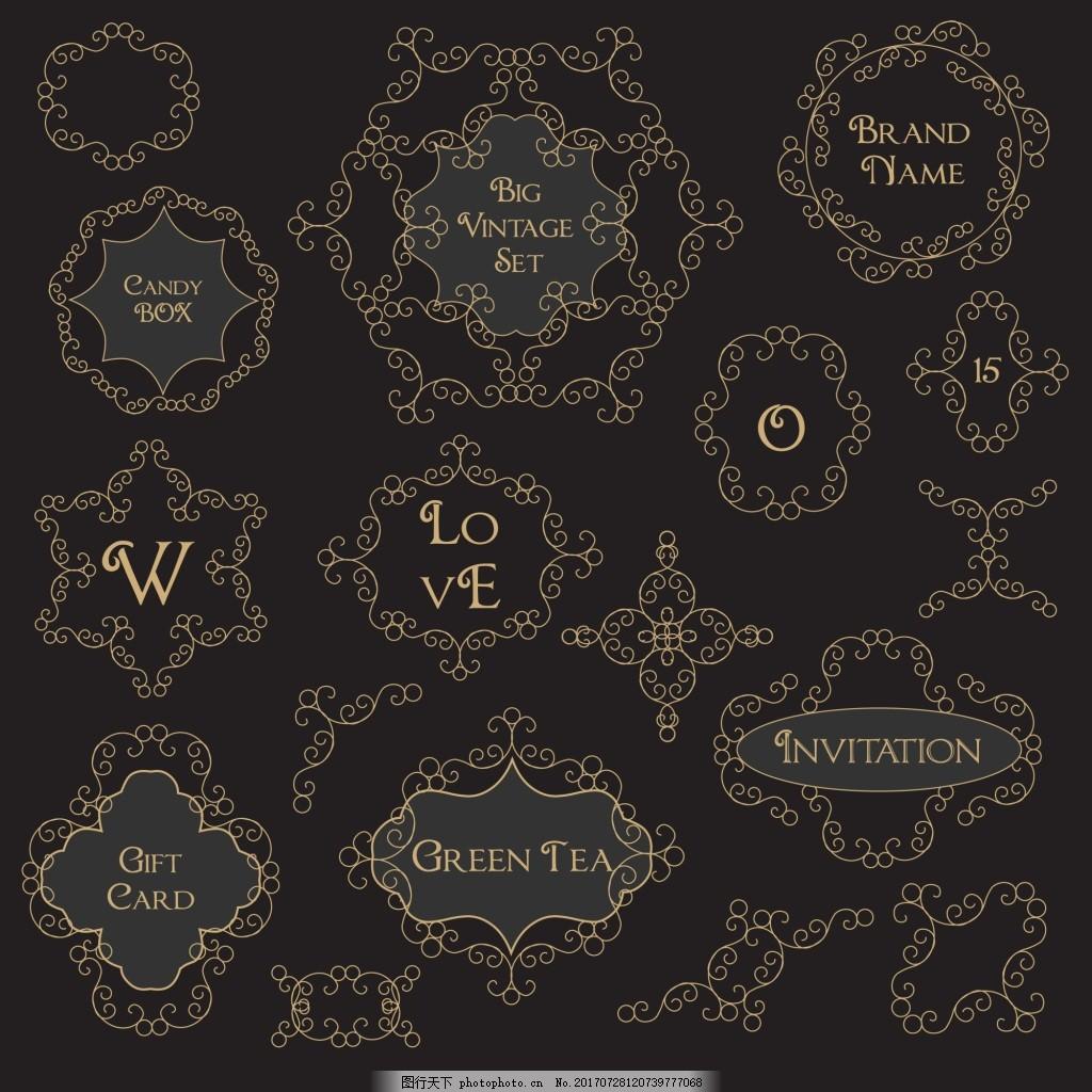 符号花纹边框装饰图案 复古 欧式 简约 贵族 促销 标签 矢量素材
