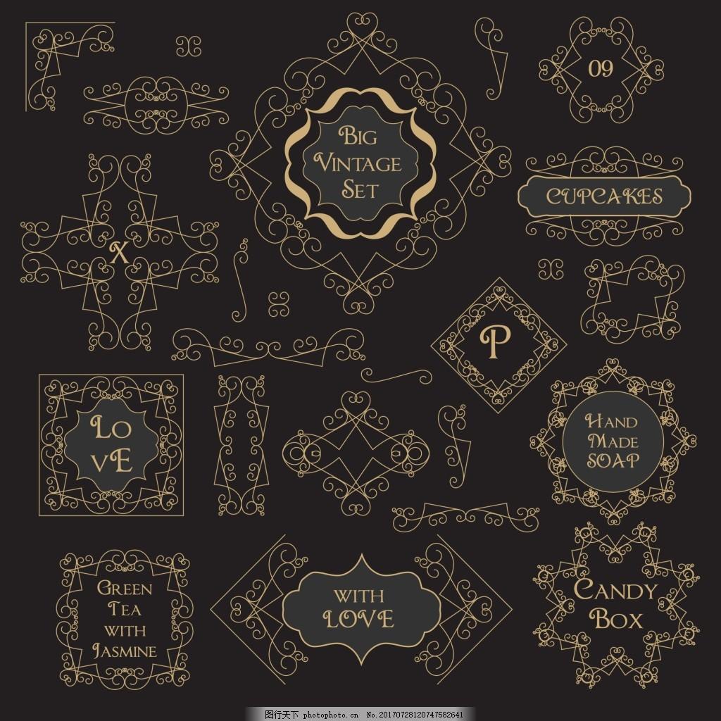 复古花纹边框装饰图案矢量 欧式 浪漫 高贵 文雅 纹理 源文件