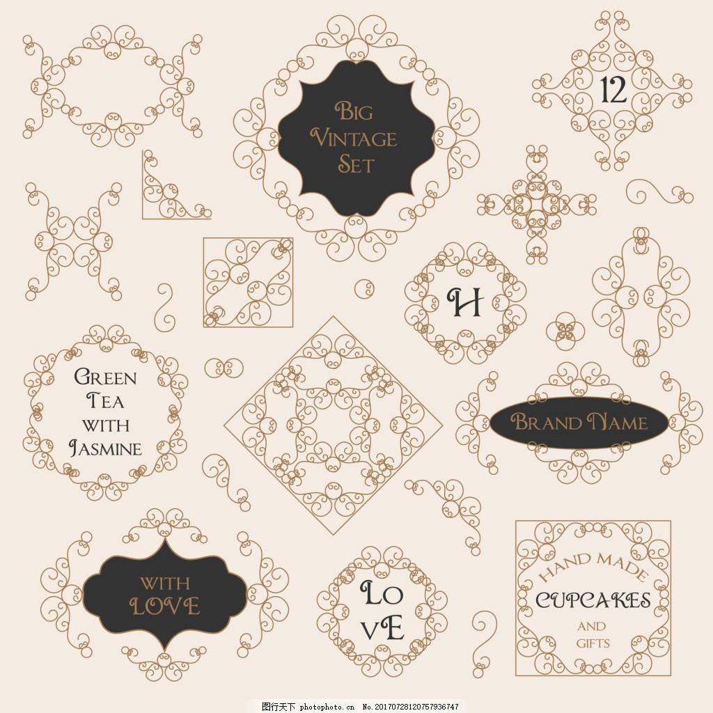 方块复古花纹边框装饰图案矢量 空白 空心 填色 促销 标签 矢量素材
