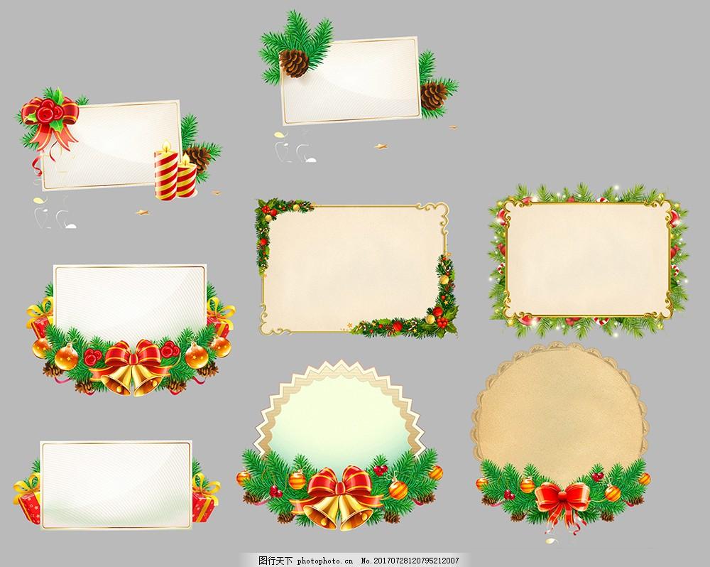 圣诞节边框 花朵 清新 圆形边框 节日边框 装饰 铃铛 淘宝天猫