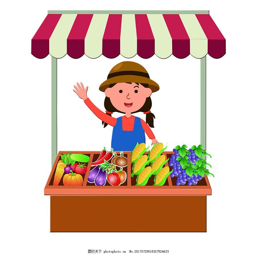 卡通造型果蔬摊位 葡萄 玉米 卡通人物 小孩 源文件