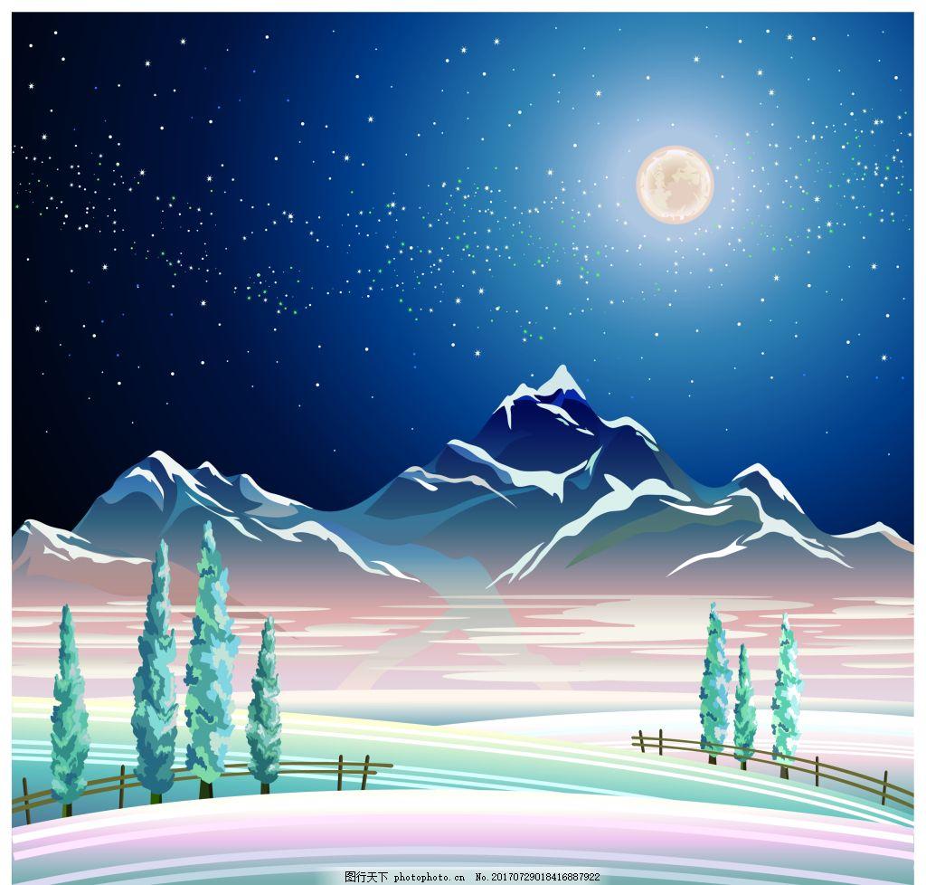 月光下的雪山风景插画 自然 冬天 月亮 星星