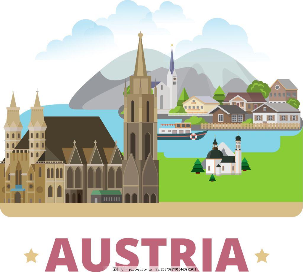 奥地利建筑风景插画 旅行 特色 房子 城堡