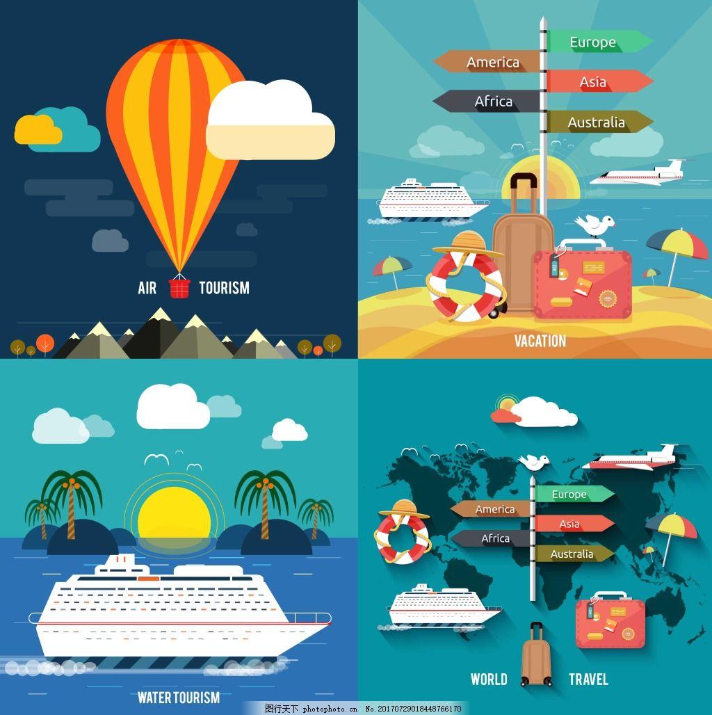 扁平创意旅行插画 热气球 白云 旅行箱 油船 地图 大海 风景