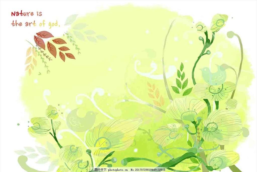 植物水彩画 树木水彩插画 森林水彩插画 自然水彩画 多彩植物插画图片