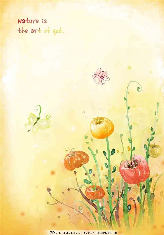 树木水彩插画 森林水彩插画 植物水彩画 自然水彩画 多彩植物插画