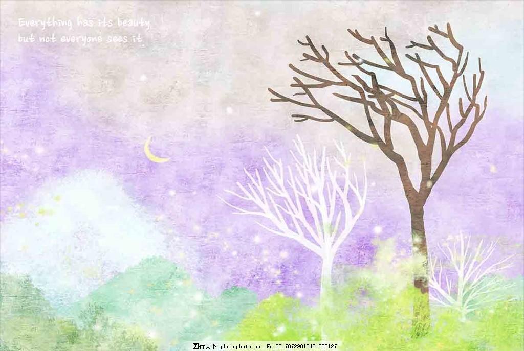 植物水彩画 树木水彩插画 森林水彩插画 自然水彩画 多彩植物插画