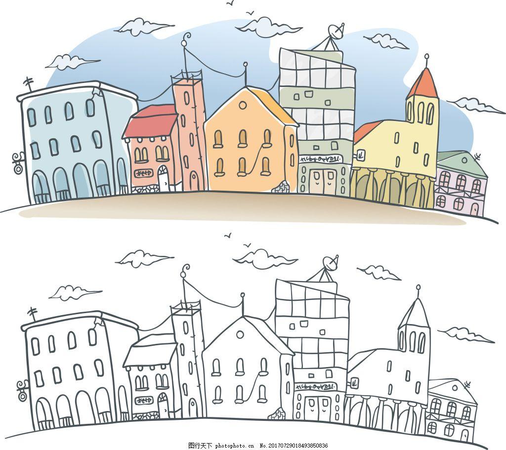 手绘房子建筑插画