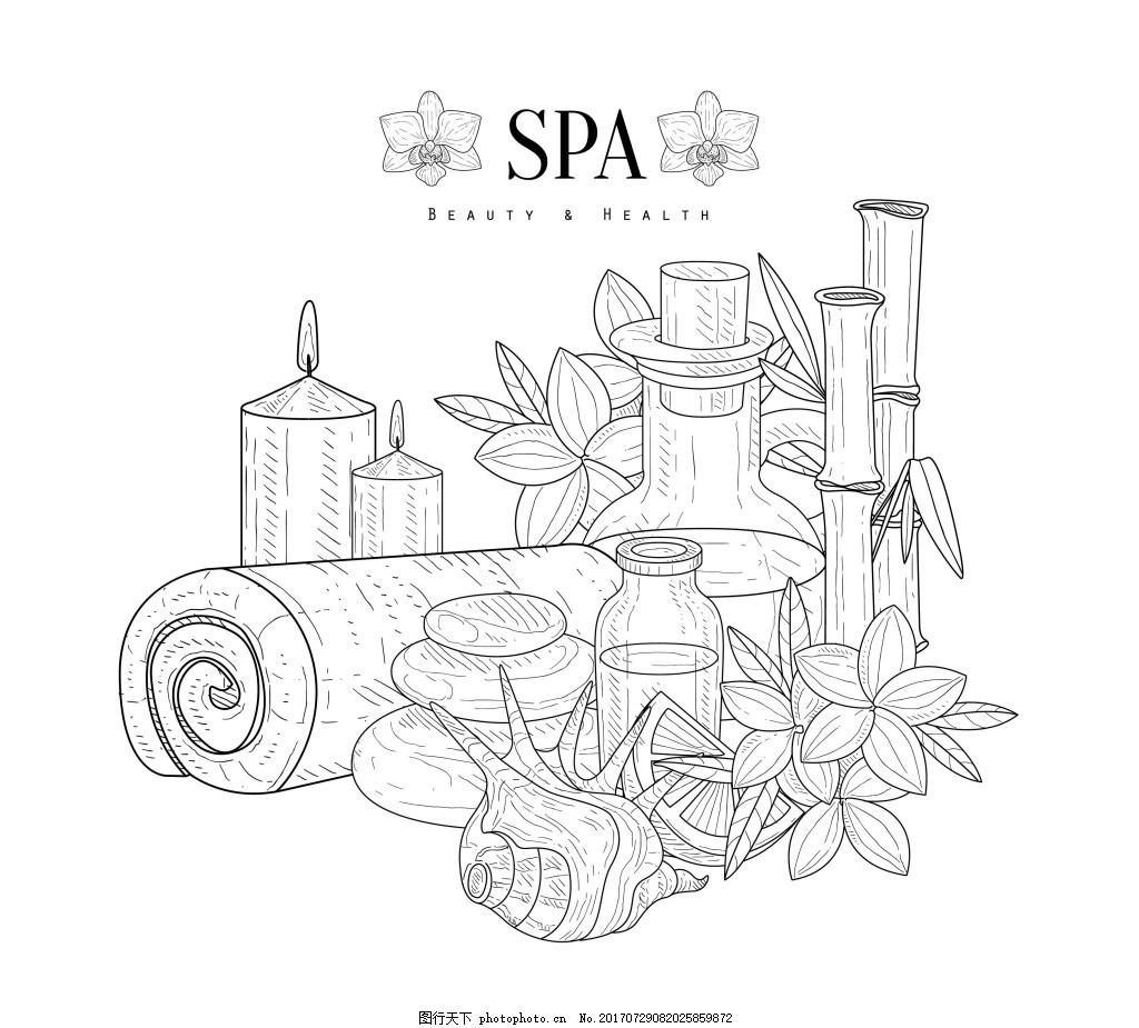 手绘线条spa美容用品插画
