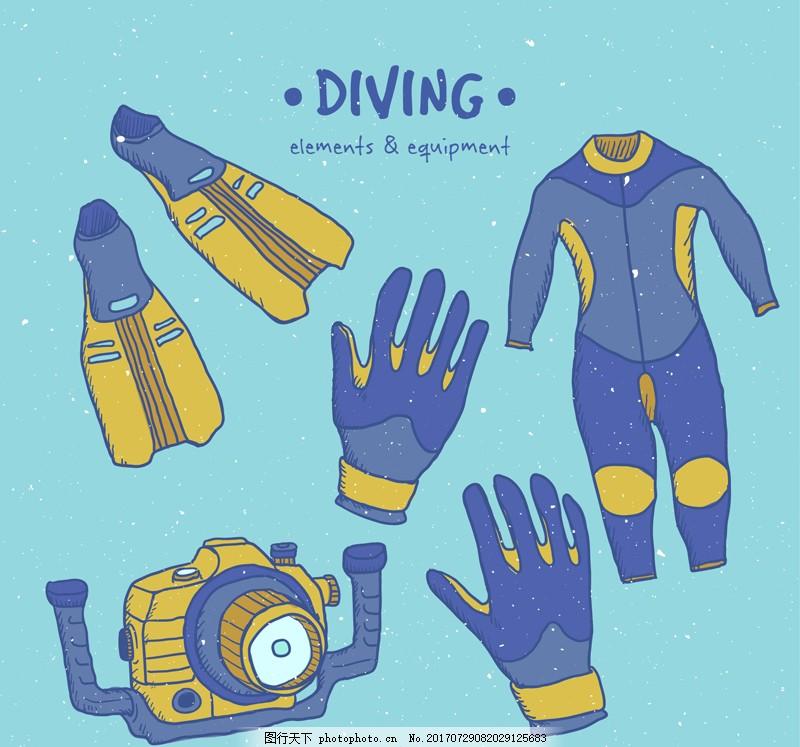 5款蓝色潜水用品矢量