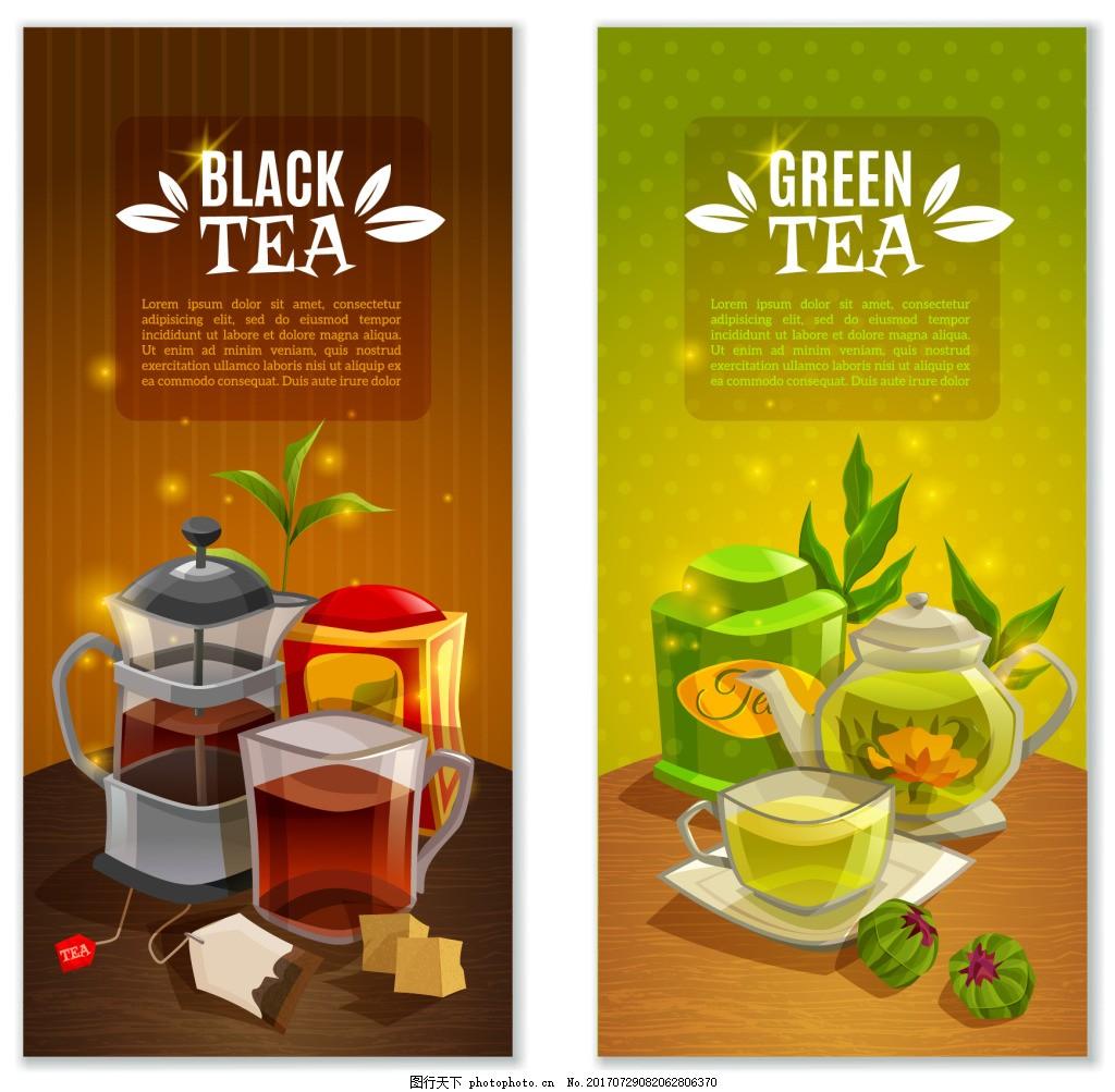 红茶和绿茶插画 下午茶 时尚 休闲 红色 茶叶 杯子