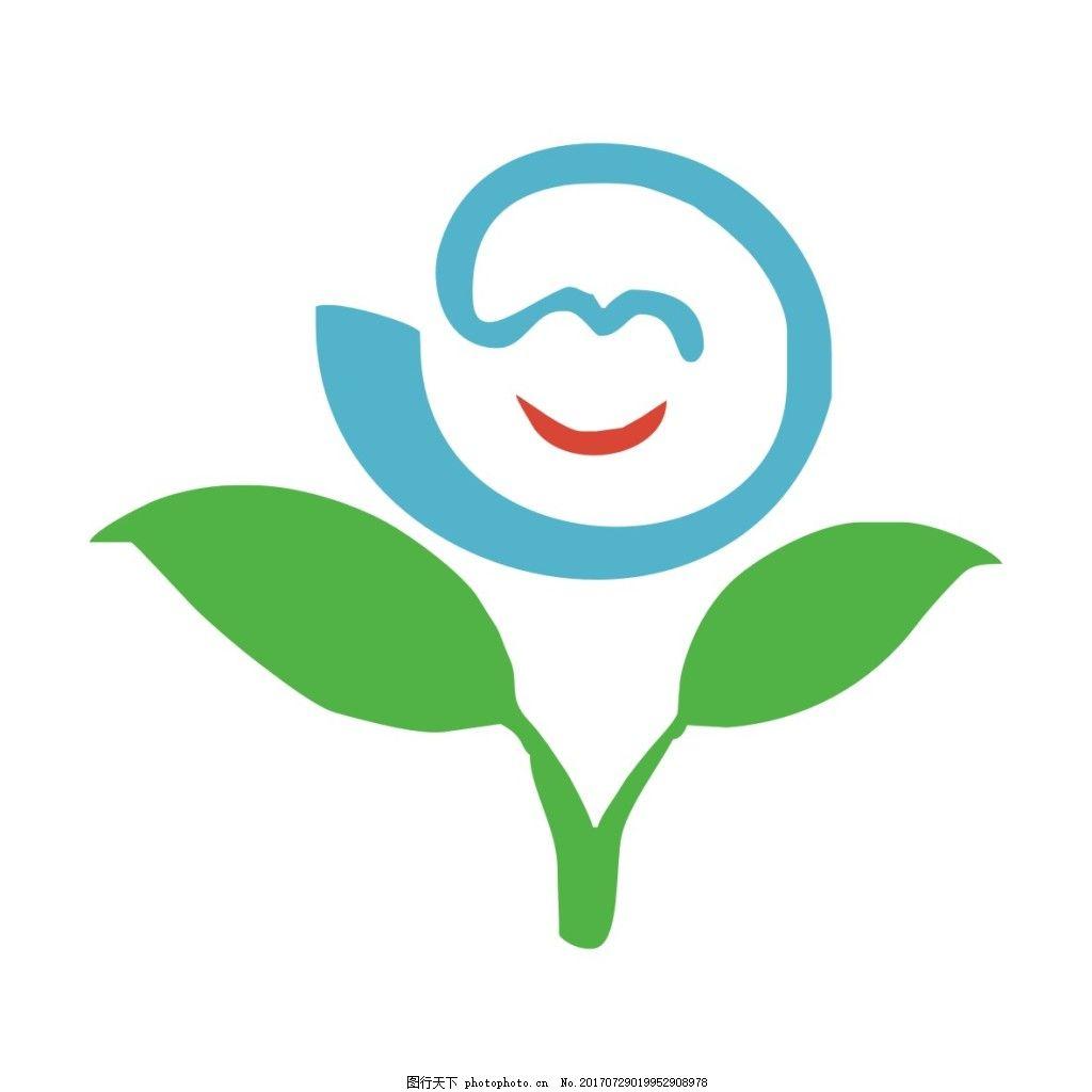芳草地幼儿园logo设计园徽标志标识