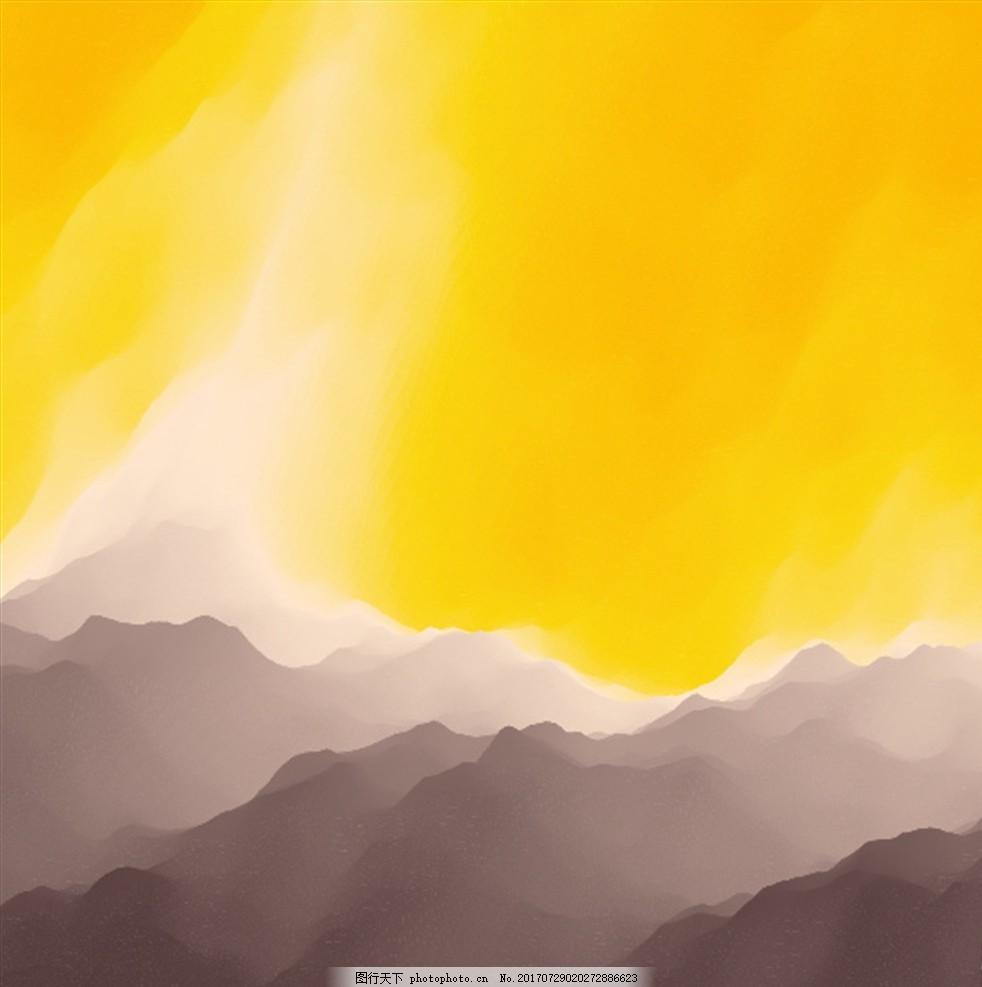 抽象炫彩 缤纷背景 模糊 水彩 颜料 油漆 多彩渐变 染料 晕染 网页