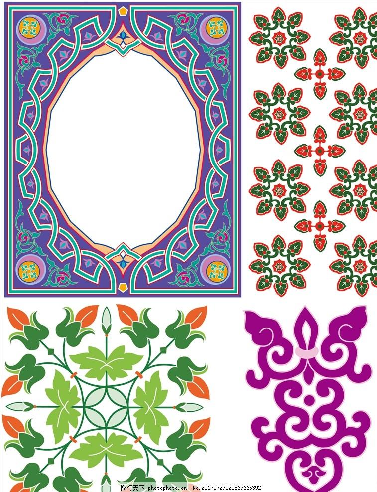 手绘矢量花纹时尚元素