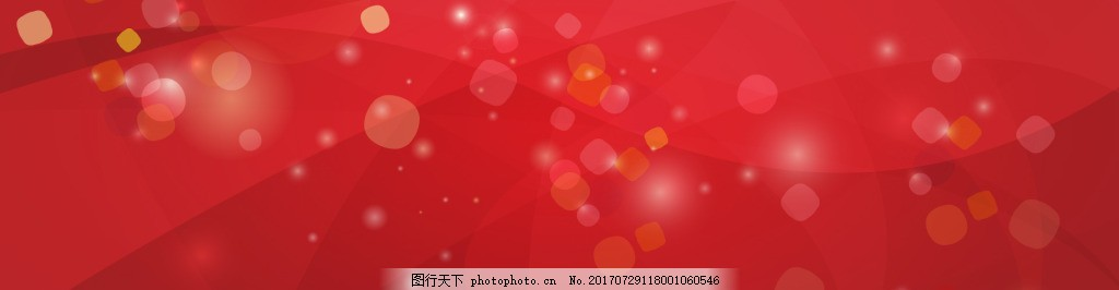 红色光斑banner背景 背景图 唯美背景 淘宝海报 背景素材