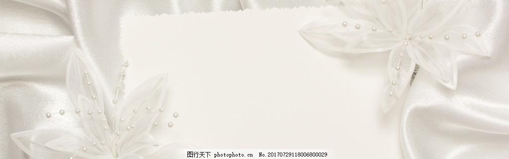 素色花朵banner背景 背景图 唯美背景 淘宝海报 背景素材