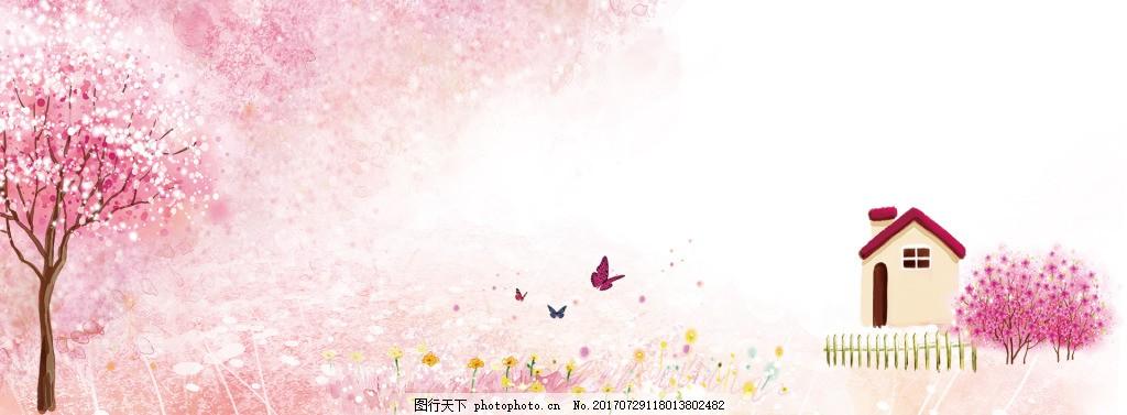 唯美粉色banner背景 渐变背景 企业文化 团队