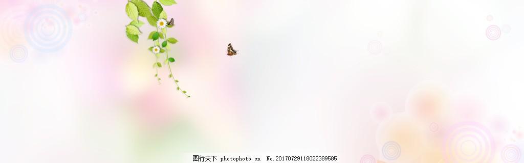 唯美简约banner背景 背景图 唯美背景 淘宝海报 背景素材
