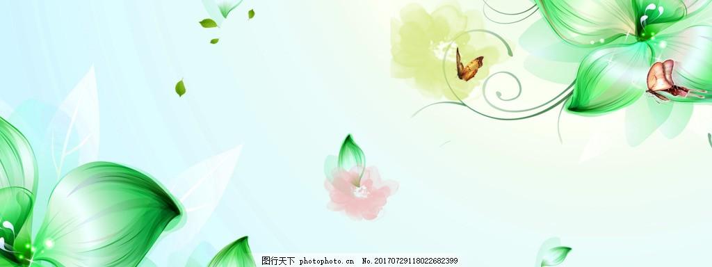 小清新花朵banner背景 背景图 唯美背景 淘宝海报 背景素材