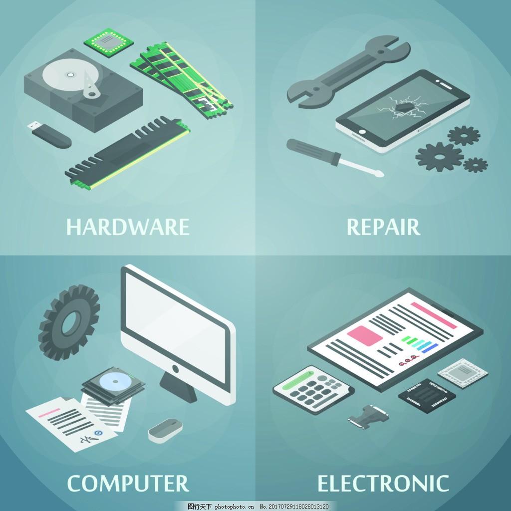 电子扁平化高新科技产品宣传