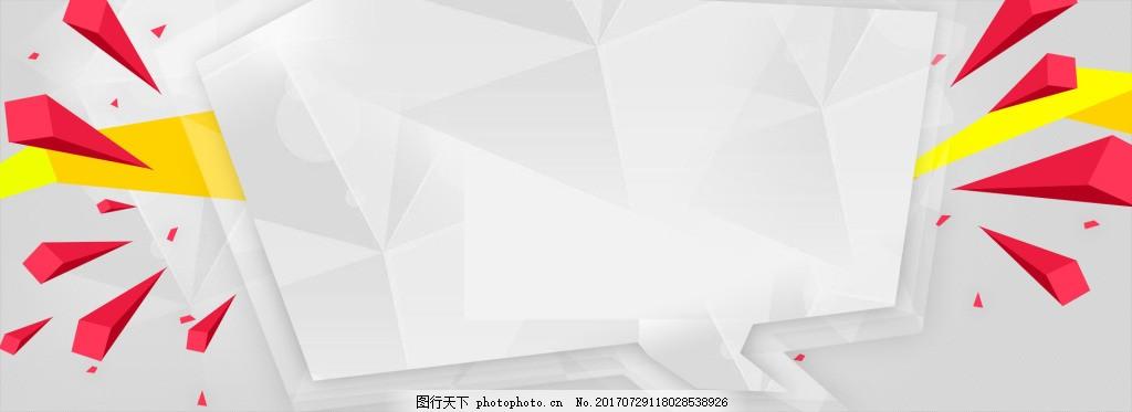 简约电商banner背景 渐变背景 企业文化