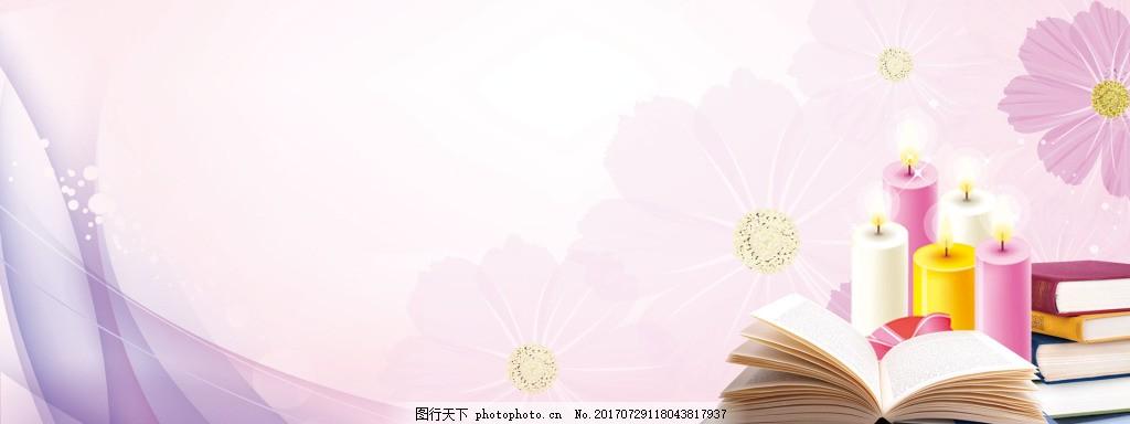 粉色唯美banner背景素材 企业文化 团队 淘宝首页
