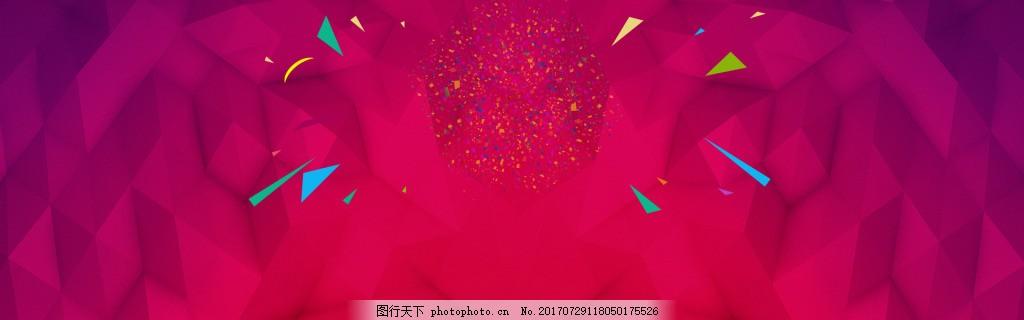 红色淘宝电商banner背景 渐变背景 企业文化 团队 背景素材