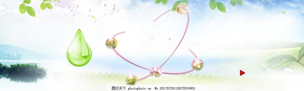 小清新电商淘宝banner背景 翅 渐变背景 企业文化