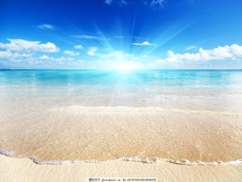 阳光大海沙滩背景 休闲 度假 风景 蓝天 背景素材