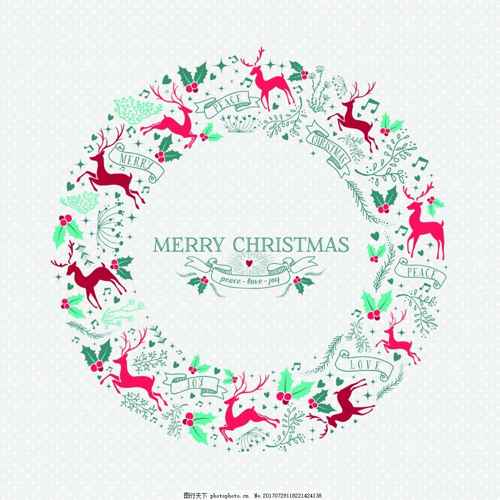 圆形蓝色圣诞节新年装饰背景矢量素材 圆形背景 节日 矢量图