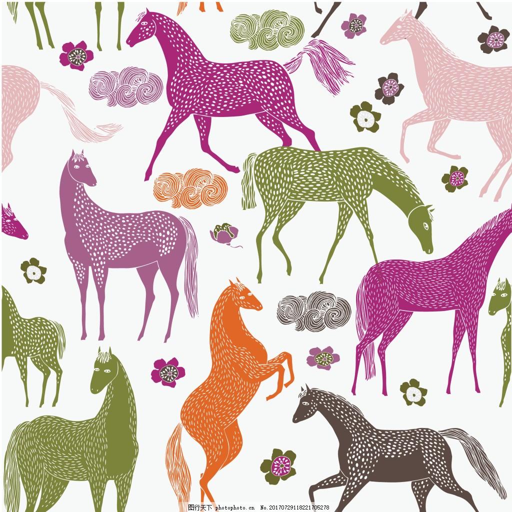 文艺小马可爱动物图案矢量素材