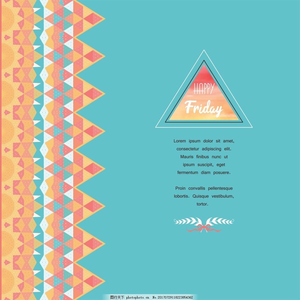 三角形蓝色几何时尚矢量背景 多边形 创意 卡通 平面设计素材 填充背景