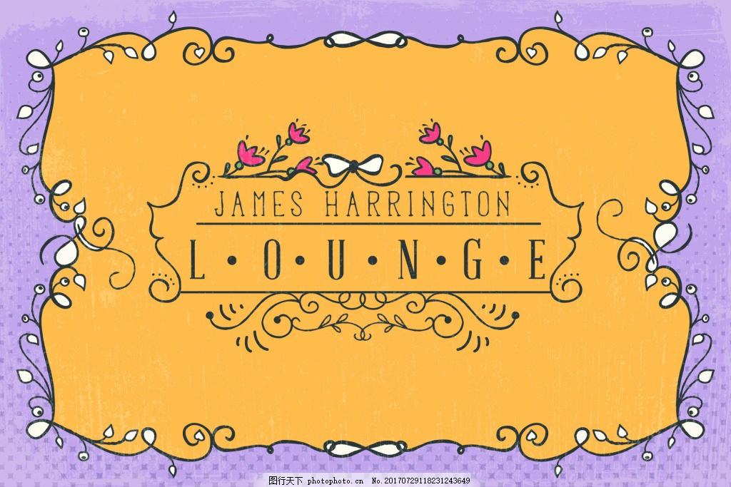 矢量橙色设计素材 花纹 边框 源文件 平面设计素材 图标元素 创意设计