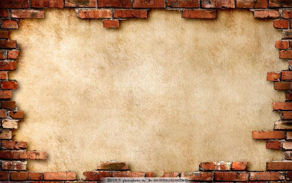红色墙砖几何背景 底图 复古 棕色 忧伤 背景墙 背景素材