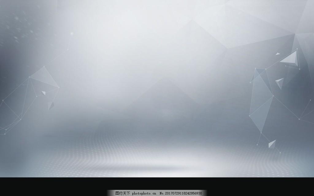 简约现代灰色几何背景 时尚 灰色渐变 光泽 背景素材