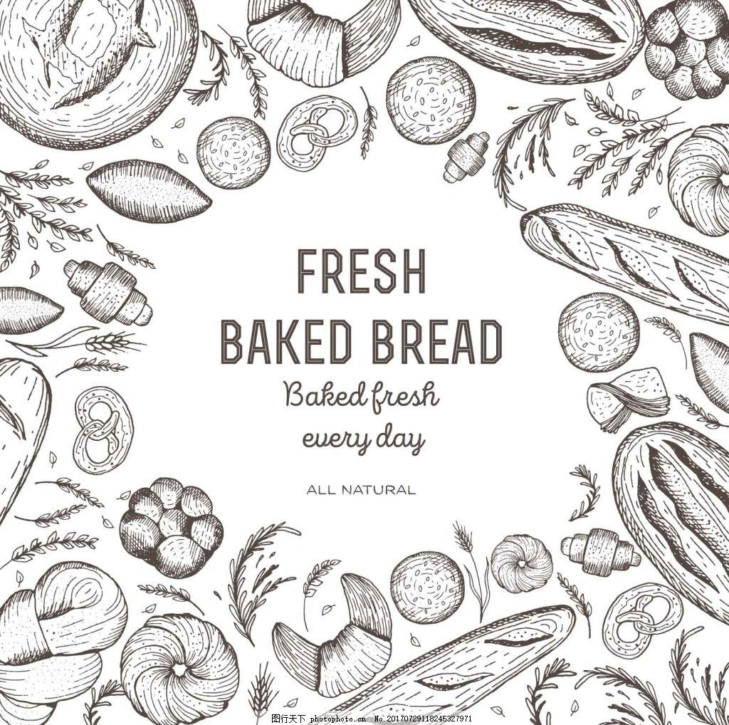 手绘黑白烘焙面包背景