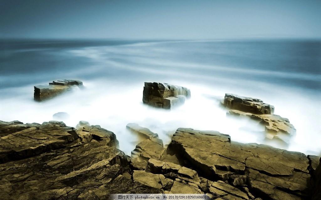 大气云海岩石背景 大海 云雾 礁石 远方 风景 背景素材