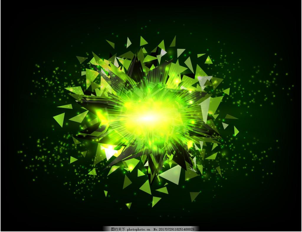 绿色不规则碎片背景素材 矢量素材 矢量图 设计素材 创意设计 光效