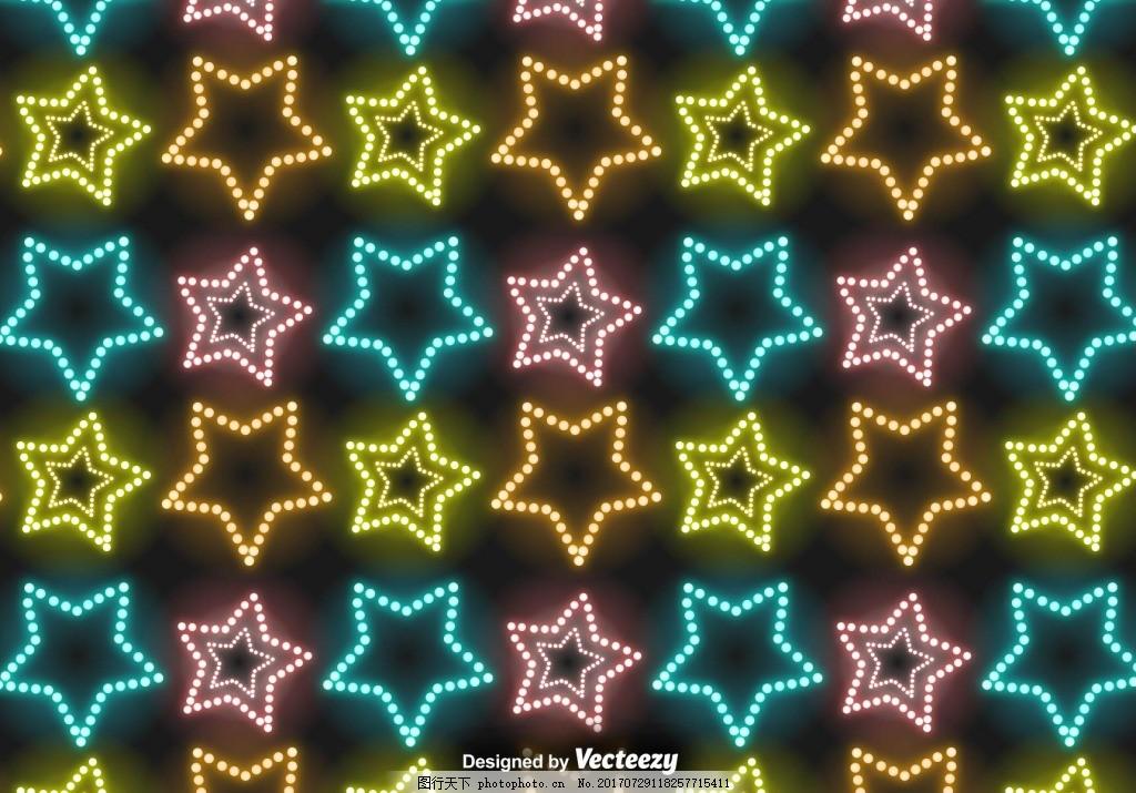 发光星星图案矢量 背景 大气 海报 画册 简约 界面 时尚 元素