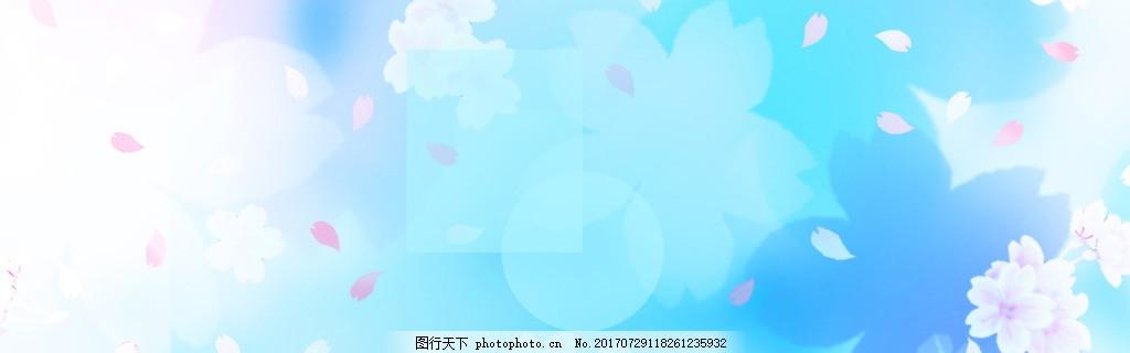 浪漫蓝色背景 花瓣 清新 海报背景