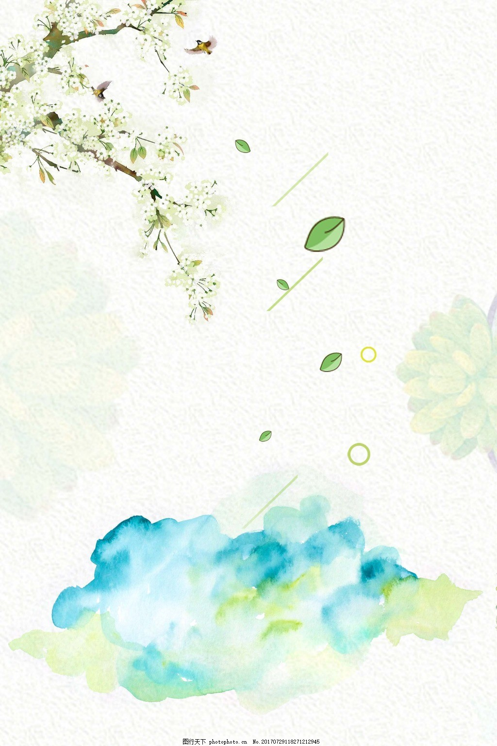 中国风水墨花鸟图背景 水墨画 蓝色晕染 渐变 绿叶