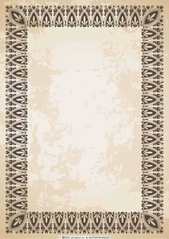简约复古花纹边框背景 黑色 边框工 作旧 褐色
