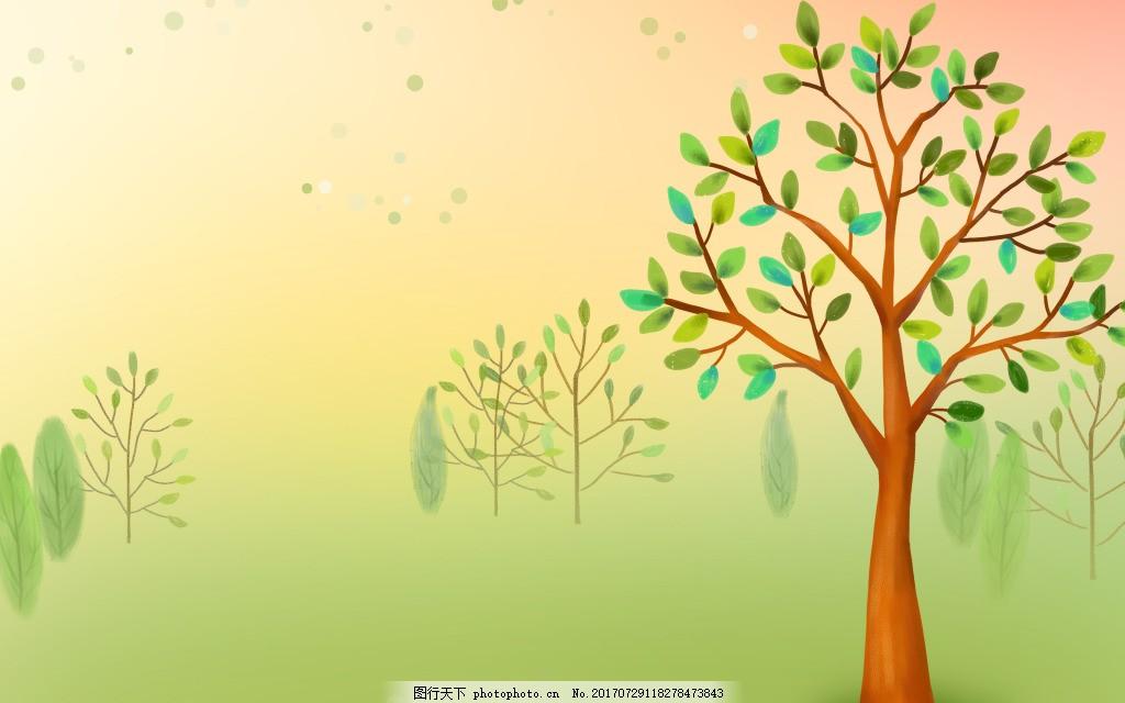 小清新绿色大树背景 小清新 森林 绿色 小树 生长 绿叶 飘浮 广告背景