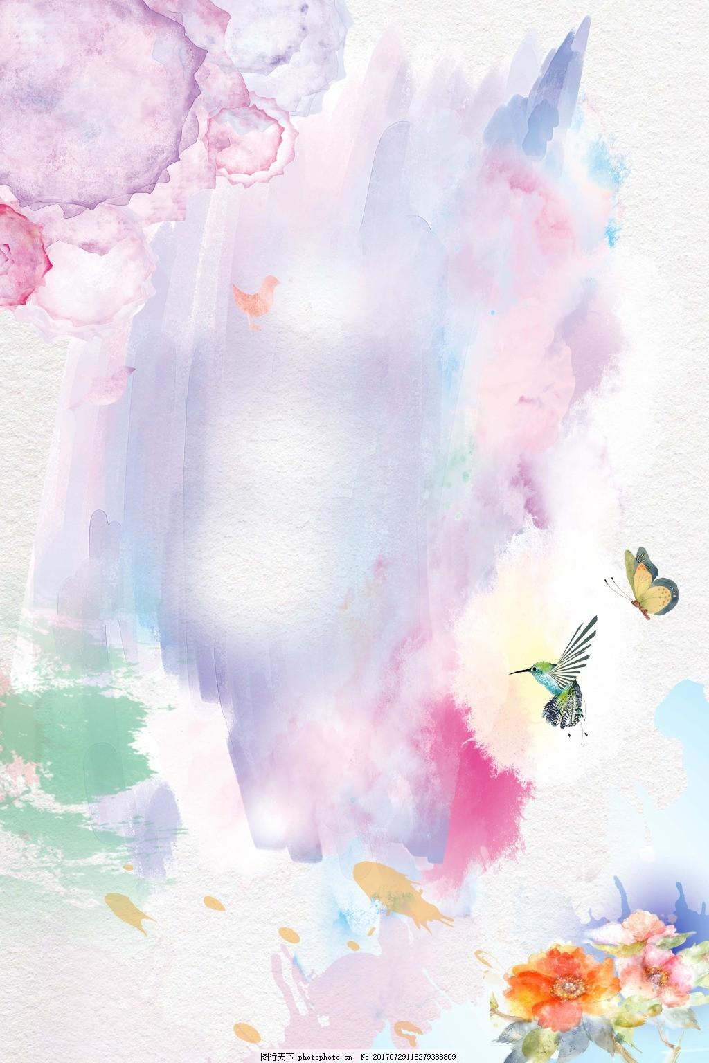 中国风水墨蝴蝶背景 晕染 彩色渐变 花鸟图 海报