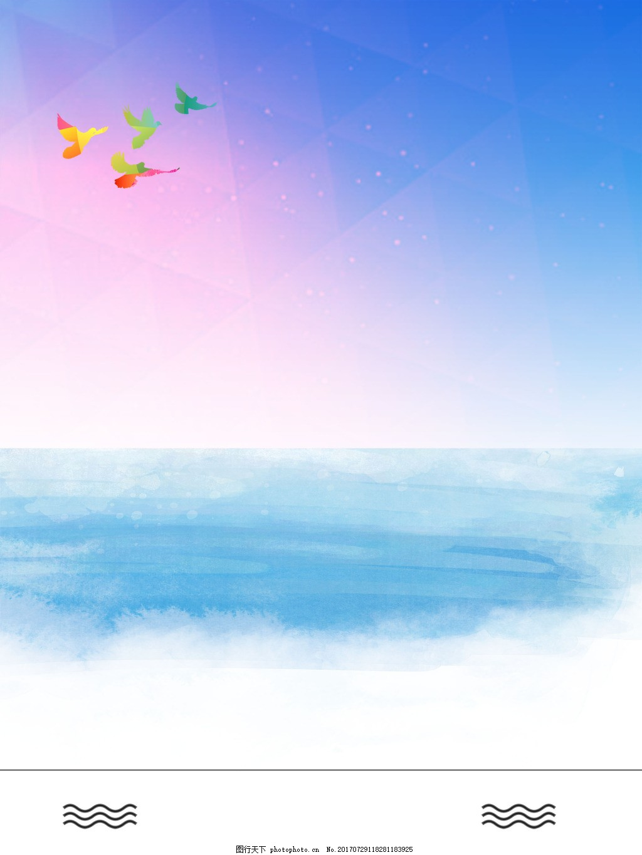 卡通彩色海鸟背景 油画 蓝色 大海 渐变 天空 海鸥