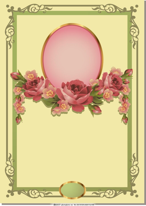 简约花朵欧式花纹背景 简约 玫红 花朵 几何 线条 欧式 花纹 边框
